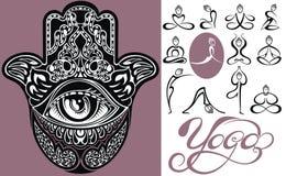 Hamsa вектора Йога в природе бесплатная иллюстрация