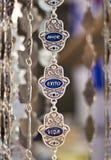 Hamsa d'argento sul bazar Immagine Stock Libera da Diritti
