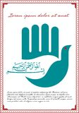 Hamsa, hand of Fatima, vector illustration. Stock Photos