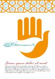 Hamsa, hand of Fatima, vector illustration. Royalty Free Stock Images