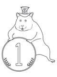 Hamster avec une pièce de monnaie, noire et blanche illustration de vecteur
