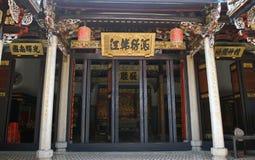 Han Jiang Teochew temple Stock Image