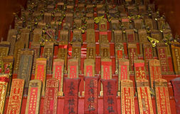Han Jiang Teochew temple Royalty Free Stock Image