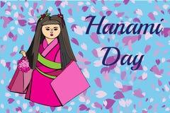 Hanami Таможня просмотра вишневого цвета в Японии бесплатная иллюстрация