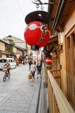 Hanami-Koji gata i Kyoto, Japan Fotografering för Bildbyråer