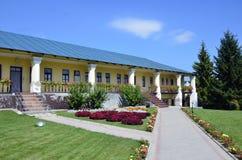 Hancu garden Stock Image