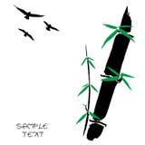 Hand den tecknade illustrationen av en bambu och en fågel Arkivfoton