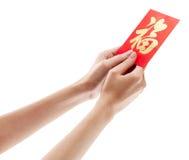 Hand die rood pakket houdt Stock Foto's