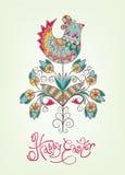 Hand-dragen typografi för påskkort etnisk fågelunge Arkivbilder