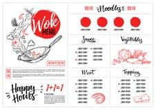 Hand dragen vektorillustration - asiatisk mat Woka menyn med calli royaltyfri illustrationer