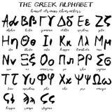 Hand dragit grekiskt alfabet för grunge Royaltyfri Bild