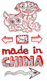 Hand draw made in China vector set Stock Photography