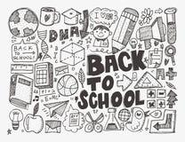 Hand draw school element Stock Image