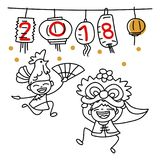 Hand drawing cartoon character people Happy Chinese New Year 201 stock illustration