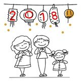 Hand drawing cartoon character people Happy Chinese New Year 201 Stock Photo