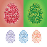 Hand drawing Easter egg Stock Photo