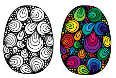 Hand drawn abstract Easter egg Stock Image