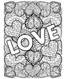 Hand drawn artistically ethnic ornamental Hand drawn St. Valenti Royalty Free Stock Photo