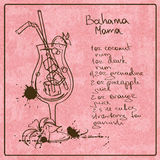 Hand drawn Bahama Mama cocktail Royalty Free Stock Photos