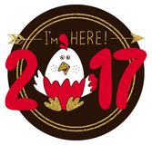 Hand drawn card. 2017 - I`m here!New Year`s design of card. Fun handmade vector illustration of numbers & rooster.Symbol of 2017 on the Chinese calendar. Image Royalty Free Stock Photo
