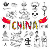 Hand-drawn China icon collection. Set with asian culture symbol collection. Vector Royalty Free Stock Images