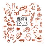 Hand drawn collection set Japanese food. Line art set of the food icons isolated on white background Stock Images