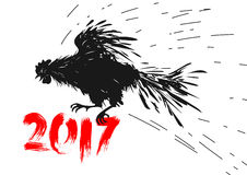 Hand drawn digital rooster in flight. Ink painting. Jumping cock. Grunge doodle vector illustration. Symbol of chinese new year 2017 Stock Illustration