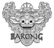 Hand drawn doodle coloring book style Barong balinese demon vector ornate mask isolated on white Royalty Free Stock Image