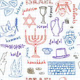 Hand drawn doodle Israel symbols seamless pattern Royalty Free Stock Photos