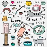 Hand Drawn Doodle Vector Lovely Cat Set. Cute Cat For Gift Wrap. Vector Illustration Royalty Free Stock Photos