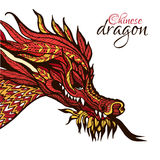 Hand Drawn Dragon Royalty Free Stock Photos