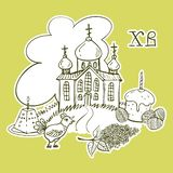 Hand drawn Easter doodle postcard. Orthodox church. Holiday symbols. Vector illustration. Hand drawn Easter doodle postcard. Orthodox church. Holiday symbols vector illustration