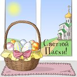 Hand drawn orthodox easter gift card. Hand drawn easter gift card with easter basket with eggs standing on the window sill with orthodox church on background Stock Photography