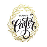Hand drawn easter greeting card. Golden branch and leaves wreath. Happy easter hand lettering. Vector illustration Stock Photo