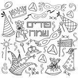Hand drawn elements set for Jeweish holiday purim Royalty Free Stock Images
