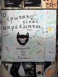 Hand Drawn Graffiti Art, Athens, Greece Royalty Free Stock Photo