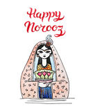 Hand Drawn Greeting Card template with title. Happy Norooz - the traditional Persian New Year Holiday royalty free illustration