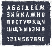 Hand drawn grunge font. Cyrillic alphabet. Royalty Free Stock Images