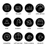 Hand drawn hotel accommodation amenities services icons set. Royalty Free Stock Photos