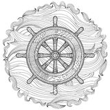 Hand drawn illustration of an helm. Royalty Free Stock Images