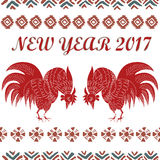 Hand drawn  illustration of roosters with tribal elements. 2017 is the year of Red Fire Chicken on Chinese zodiac. Can use them for greeting card, calendar Royalty Free Stock Image
