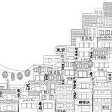 Hand drawn illustration of Tokyo. Tokyo, Japan - Hand drawn black and white illustration with signs saying Tokyo, coffee house, sushi, noodles etc stock illustration