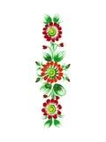 Ornament. Hand drawn, , illustration in Ukrainian folk style vector illustration