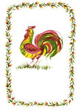 Rooster. Hand drawn, , illustration in Ukrainian folk style Royalty Free Stock Photos