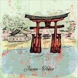 Hand drawn japanese meiji-jingu scene. Hand drawn grunge japanese meiji-jingu scene Stock Photography