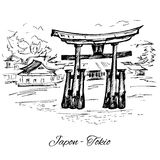 Hand drawn japanese meiji-jingu scene. On whita background Stock Photo