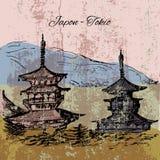 Hand drawn japanese multi-store pagoda scene. Hand drawn japanese multi-store pagoda grunge scene Royalty Free Stock Photography