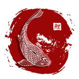 Hand drawn koi fish. Japanese carp line drawing with brush stroke Royalty Free Stock Photography