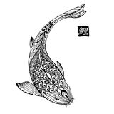 Hand drawn koi fish. Japanese carp line drawing for coloring book. Doodle. Characters meaning carp Royalty Free Stock Image
