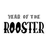 Hand drawn lettering. Chinese New Year 2017. Vector element for card design or etc. Year of rooster Royalty Free Stock Photos